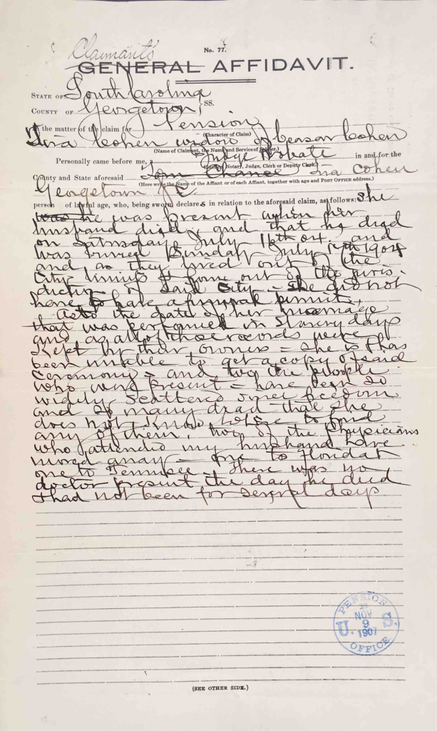 Statement of Tira Cohen, Pension File of Caesar Cohen, Page 44, 1 Nov 1907, Invalid Pension Application #1119283; Widow's Pension Application #878010