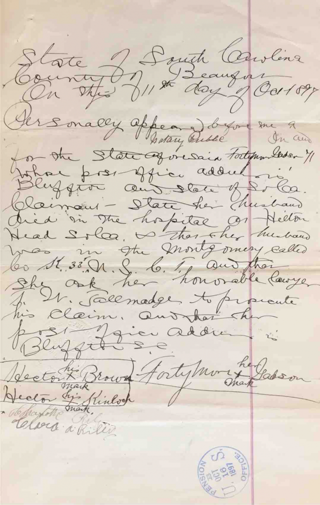 Statement of Fortymore Gadson, Widow of Jacob Gadson, Company G, 34th USCT, Application #559635